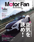 Motor Fan illustrated Vol.126-電子書籍