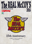 別冊Lightning Vol.146 The REAL McCOY'S 2016-電子書籍