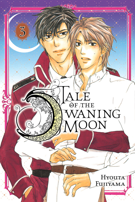 Tale of the Waning Moon, Vol. 3拡大写真