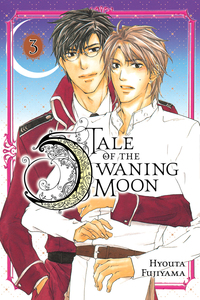 Tale of the Waning Moon, Vol. 3-電子書籍