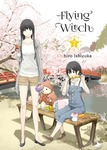 Flying Witch Volume 2