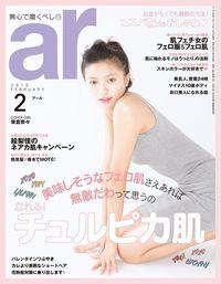 ar 2015年 02月号