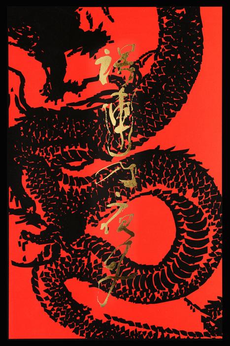 ナイトメア公式ツアーパンフレット 2005 誤連乃夜叉拡大写真