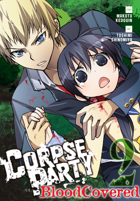 Corpse Party: Blood Covered, Vol. 2拡大写真