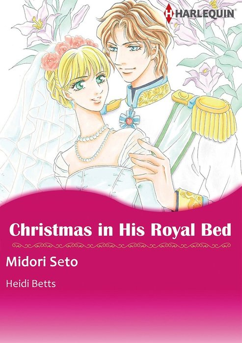CHRISTMAS IN HIS ROYAL BED拡大写真