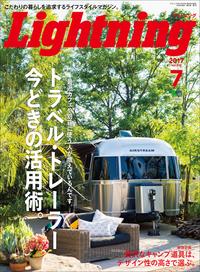 Lightning 2017年7月号 Vol.279