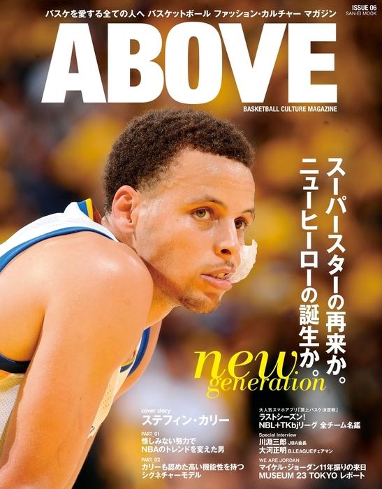 ABOVE Magazine Vol.6拡大写真