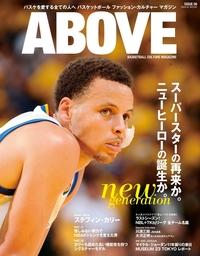 ABOVE Magazine Vol.6-電子書籍