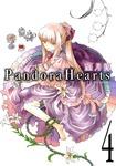 PandoraHearts 4巻-電子書籍