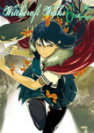 Witchcraft Works 6-電子書籍