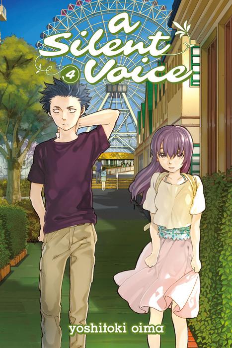 A Silent Voice 4拡大写真