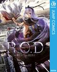 R.O.D REHABILITATION-電子書籍