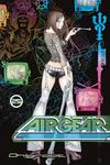 Air Gear 25-電子書籍