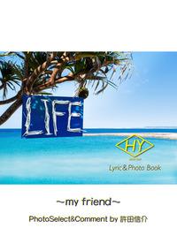 HY Lyric&Photo Book LIFE ~歌詞&フォトブック~ my firend