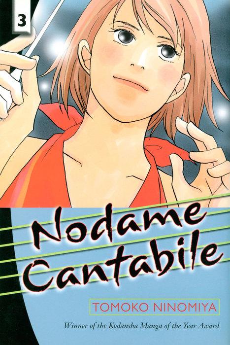 Nodame Cantabile 3拡大写真