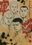 極厚版『軍鶏』 巻之七 (18~19巻相当)-電子書籍