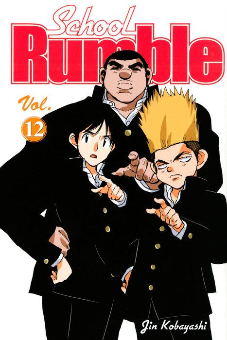 School Rumble Volume 12-電子書籍-拡大画像