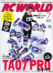 RC WORLD 2016年7月号 No.247-電子書籍