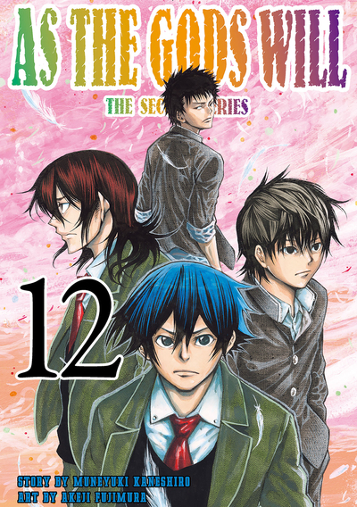 As the Gods Will The Second Series Volume 12-電子書籍