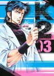 K2(3)-電子書籍
