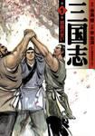 三国志 1-電子書籍