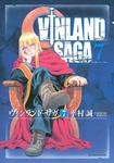 ヴィンランド・サガ(7)-電子書籍