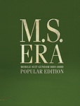 M.S.ERA POPULAR EDITION 機動戦士ガンダム戦場写真集-電子書籍