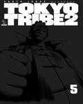 TOKYO TRIBE2 第5巻-電子書籍