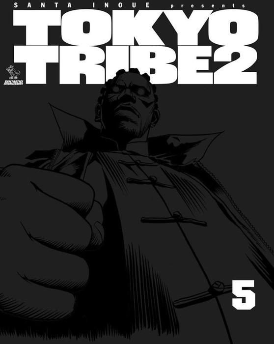 TOKYO TRIBE2 第5巻拡大写真