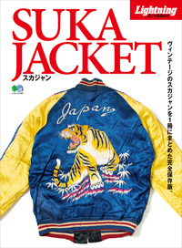 Lightning Archives SUKA JACKET スカジャン