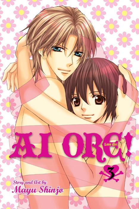 Ai Ore!, Vol. 3拡大写真