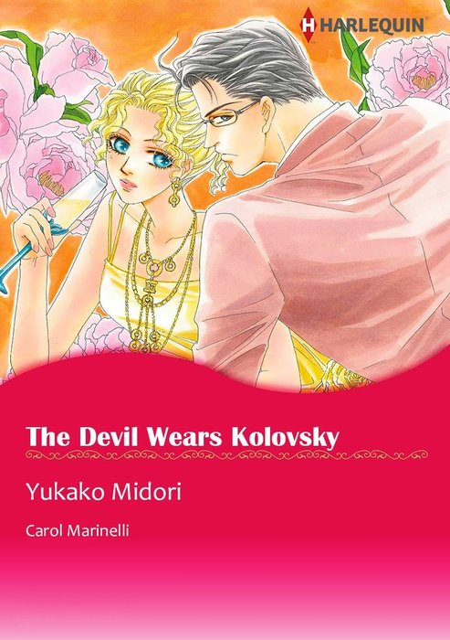 The Devil Wears Kolovsky拡大写真