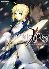 Fate/Zero(1)