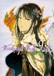 Witchcraft Works 9-電子書籍