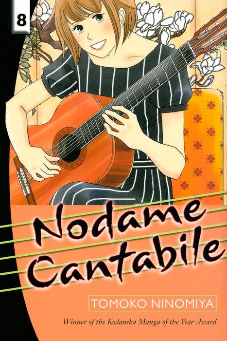 Nodame Cantabile 8拡大写真