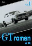 GT roman 1-電子書籍