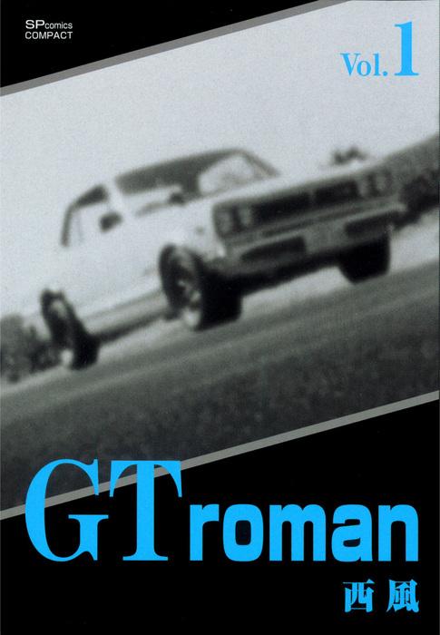 GT roman 1-電子書籍-拡大画像