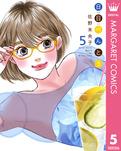 日日(にちにち)べんとう 5-電子書籍
