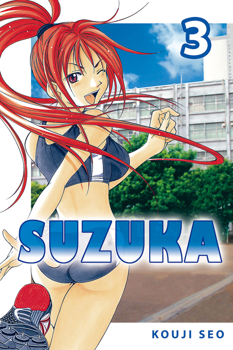 Suzuka 3拡大写真