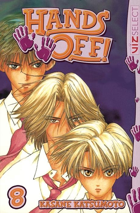 Hands Off!, Vol. 8-電子書籍-拡大画像