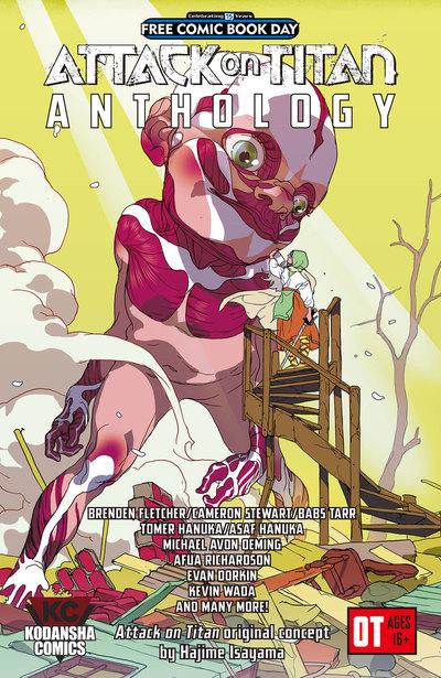 Attack on Titan Anthology FCBD Sampler-電子書籍