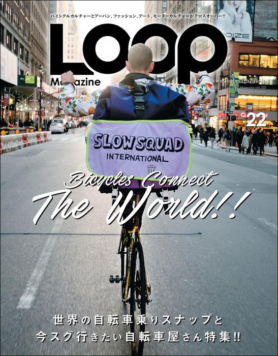 LOOP Magazine Vol.22-電子書籍-拡大画像