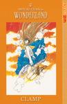 Miyuki-Chan in Wonderland, Vol. 1-電子書籍