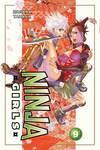 Ninja Girls 9-電子書籍