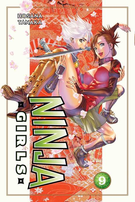 Ninja Girls 9拡大写真