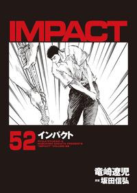 インパクト 52