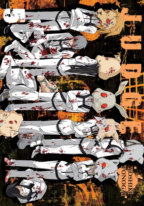 JUDGE, Vol. 5拡大写真