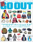 GO OUT 2017年6月号 Vol.92-電子書籍