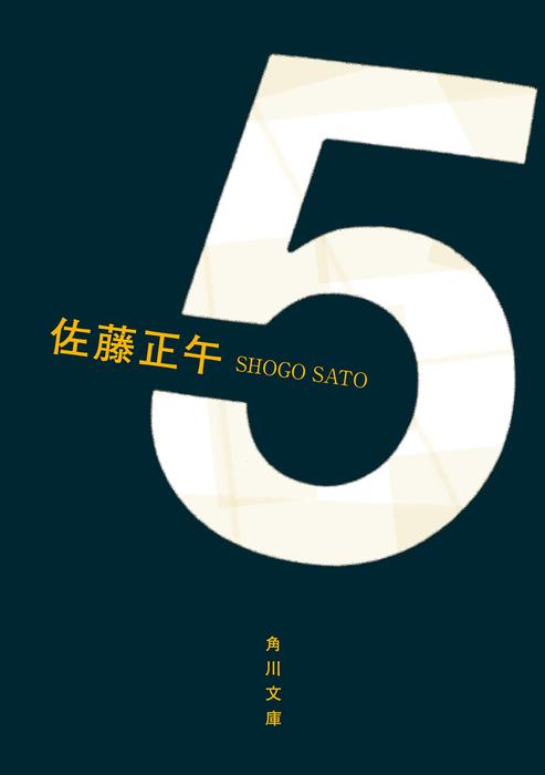 5-電子書籍-拡大画像