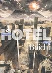 Boichi作品集 HOTEL-電子書籍